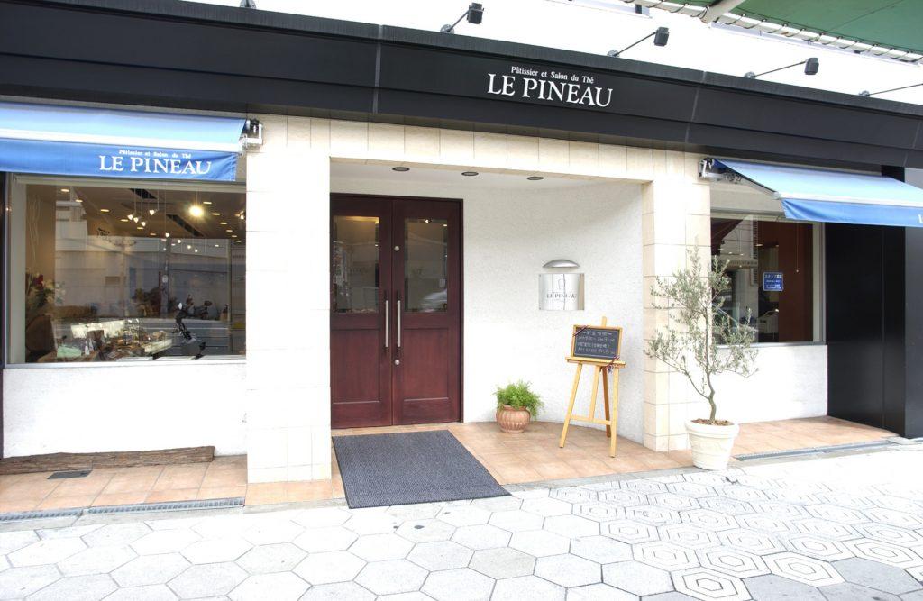 玉造店|LE PINEAU(ルピノー)