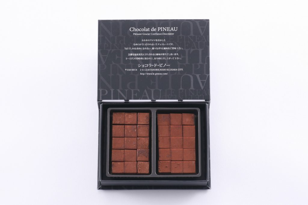 生チョコレート(アールグレイ)|ル ・ピノー
