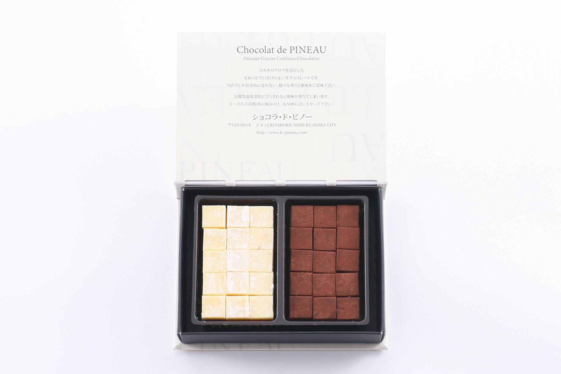 生チョコレート|ル ・ピノー