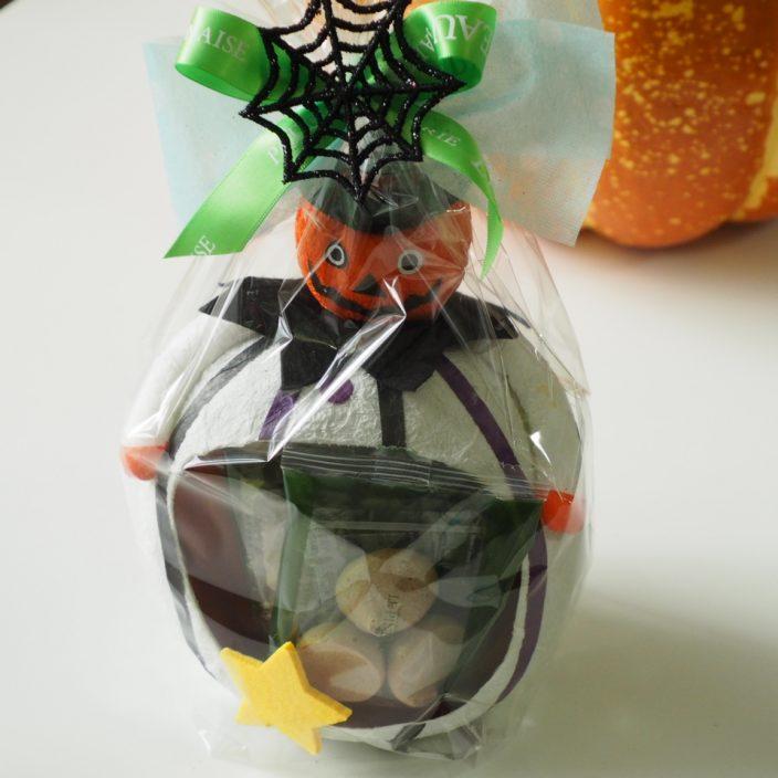 お菓子なハロウィン|ル・ピノー